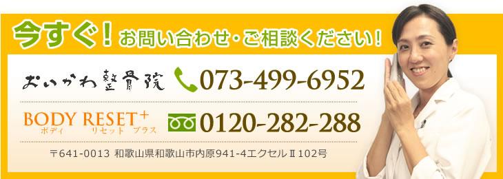 0734996952